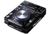 IONEER DJM 400 / PIONEER CDJ 400 - CDJ PACKAGE + FLIGHTCASE (LTD EDITI